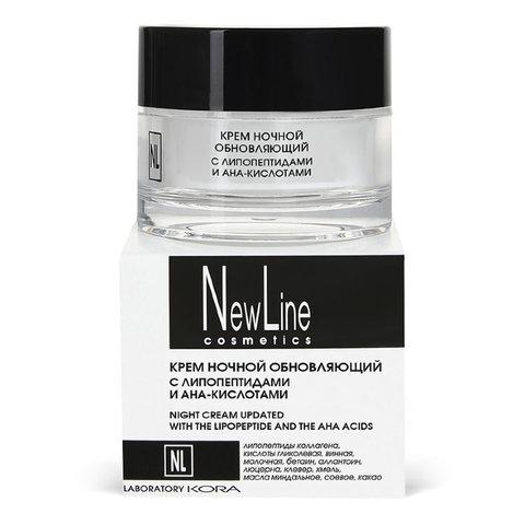 *Крем ночной обновляющий с липопептидами и АНА кислотами(NewLine/50мл/23042)