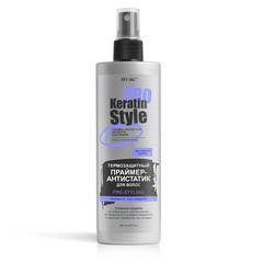 Термозащитный праймер-антистатик для волос, 200 мл. KERATIN PRO Style