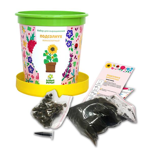 Набор для выращивания в горшочках Happy Plant Подсолнух миниатюрный