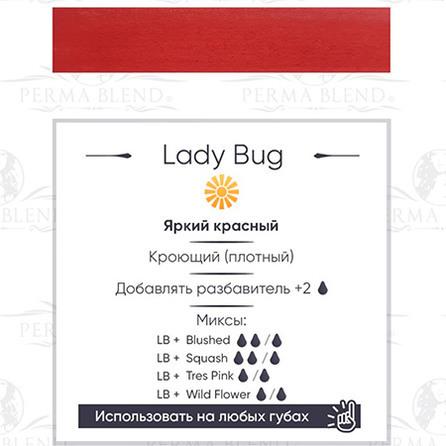 Пигмент Perma Blend Lady Bug