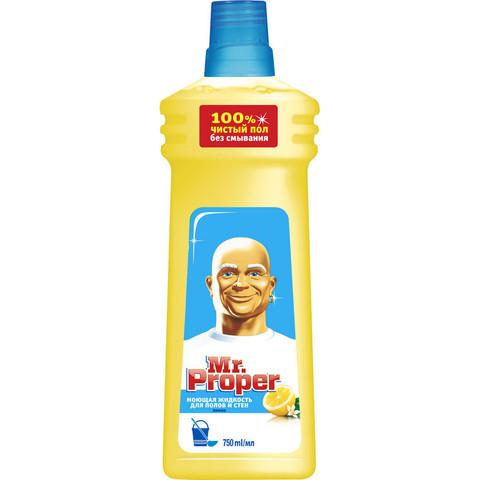 Чистящее средство универсальное МИСТЕР ПРОПЕР 750мл Лимон (Т)