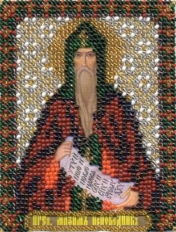 ЦМ-1214 Икона Преподобного Максима Исповедника
