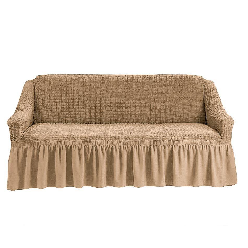 Чехол на двухместный диван, бежевый