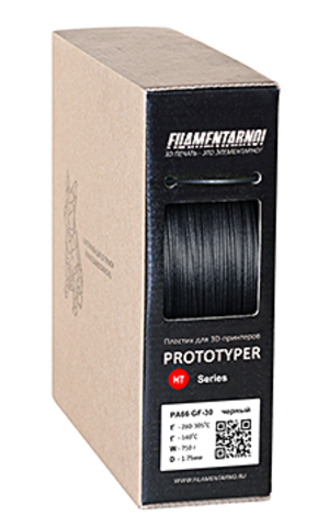 Пластик Filamentarno! Pro PA66 GF-30 черный. 750 гр.