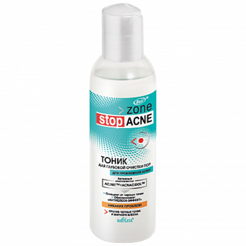 Белита ACNE Тоник для глубокой очистки пор 150мл