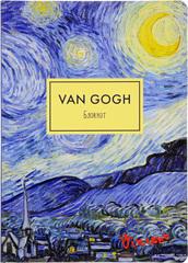 Блокнот. Ван Гог. Звездная ночь
