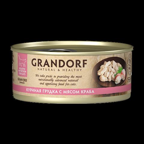 Grandorf Chicken with Crab in Broth Консервы для кошек Куриная грудка с мясом краба