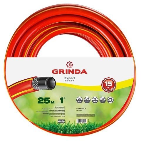 Шланг GRINDA EXPERT поливочный, 25 атм., армированный, 3-х слойный, 1