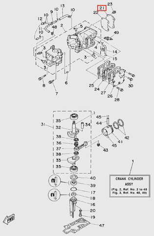 Крышка головки блока  для лодочного мотора T5 Sea-PRO (2-21)