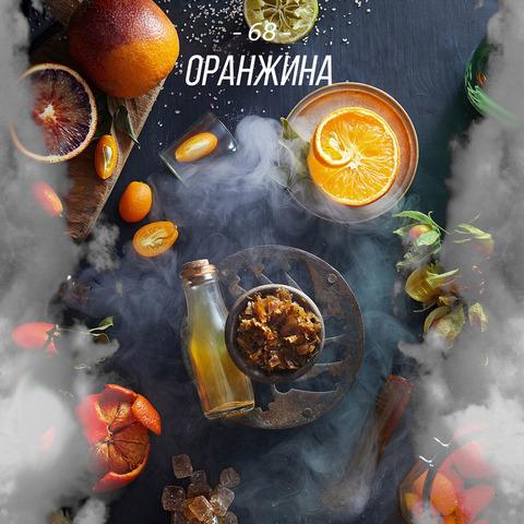 Табак Daily Hookah Оранжина 60 г