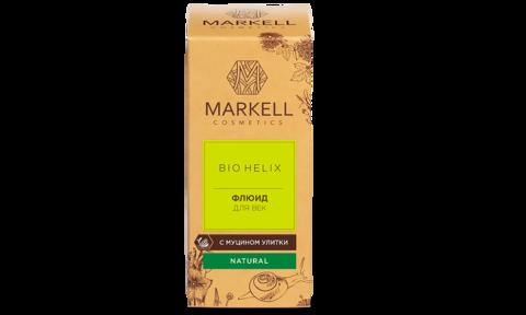 Markell Bio-Helix Флюид для век с муцином улитки 10мл