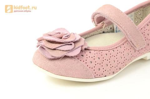 Детские туфли Котофей 332037-22 из натуральной кожи, для девочки, розовые. Изображение 12 из 14.