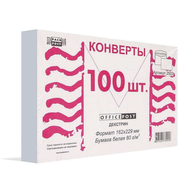 Конверт OfficePost С5 80 г/кв.м белый декстрин с внутренней запечаткой (100 штук в упаковке)