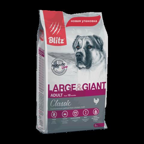 Blitz Сухой корм для собак крупных и гигантских пород