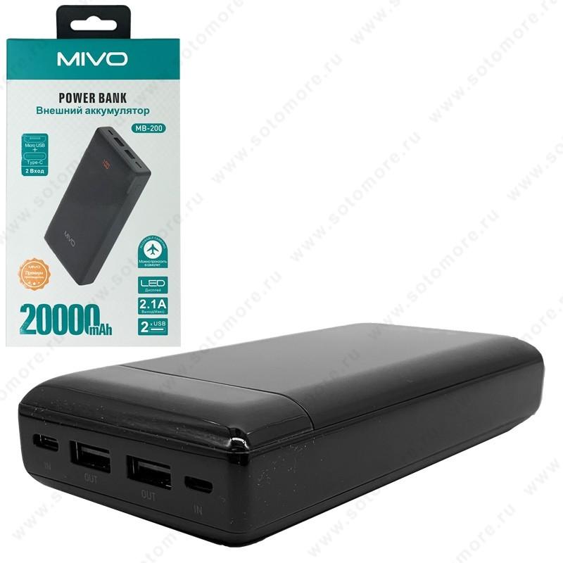 Аккумулятор внешний универсальный Mivo MB-200 20000 мАч 2*USB 2.1A LED дисплей