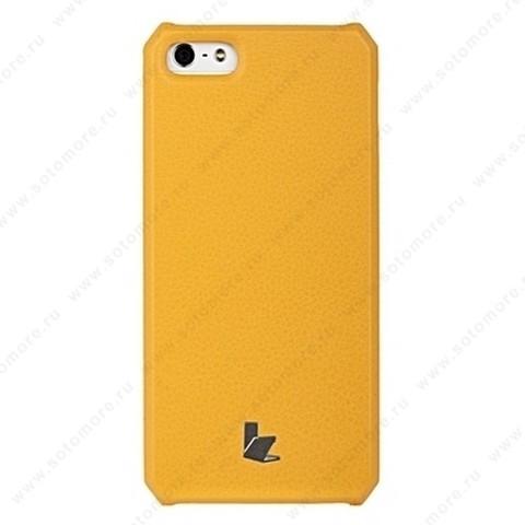 Накладка Jisoncase для iPhone SE/ 5s/ 5C/ 5 цвет оранжевый JS-IP5-01H