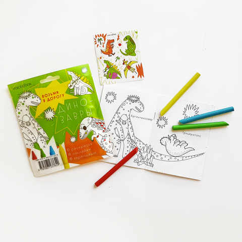 Динозавры. Набор с карандашами. Размер S.
