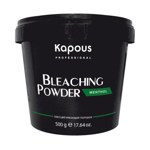 Пудра обесцвечивающая с ментолом Kapous 500 г