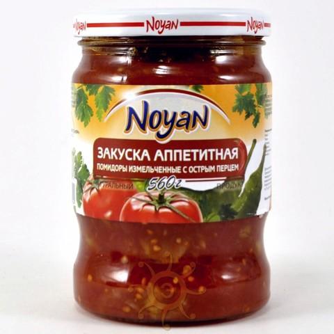 """Закуска """"Аппетитная"""" (острый стручковый перец в томатном соусе) Noyan, 540г"""