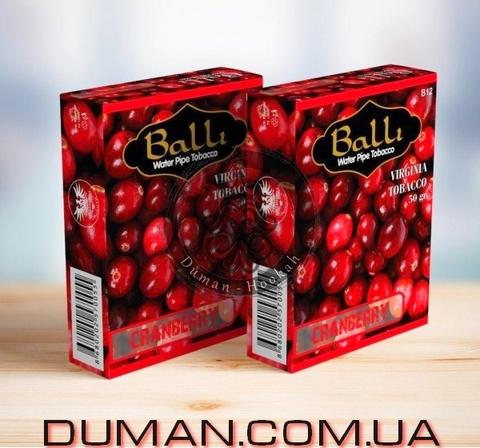Табак Balli CRANBERRY (Балли Клюква)