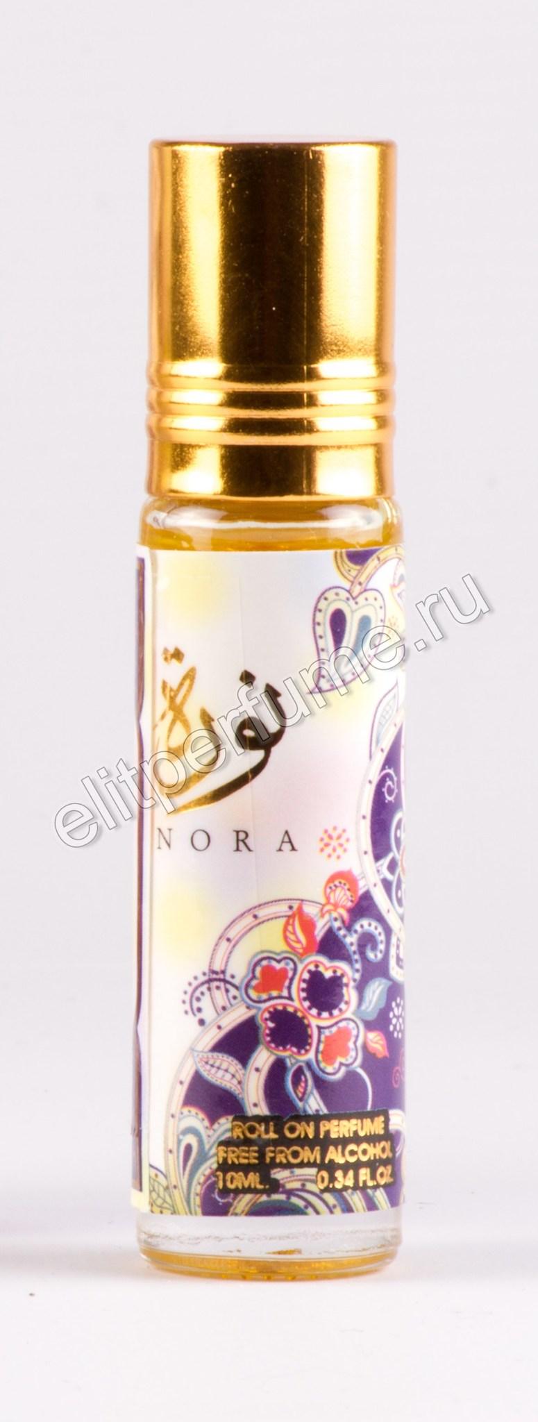 Nora Нора 10 мл арабские масляные духи от Ард Аль Заафаран Ard Al Zaafaran