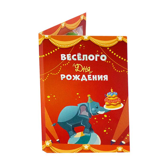 Открытка с леденцом ВЕСЕЛОГО ДНЯ РОЖДЕНИЯ купить в Перми