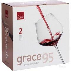 Набор бокалов для красного вина «Grace», фото 3