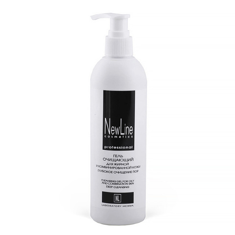 *Гель очищающий для жирной и комбинированной кожи/NewLine Cosmetics(Глубокое очищение пор/300мл/2131