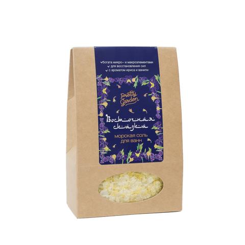 Морская соль для ванн Восточная сказка, 500 г с ароматом ириса и ванили ТМ PRETTY GARDEN