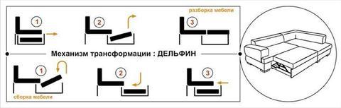 угловой диван Скарлетт 3-1