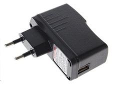 СЗУ 220V - 2.0 A, реальные 1.8 - 2А (USB)