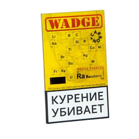 Табак WADGE CARBON 100gr Raspberry