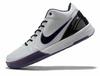 Nike Zoom Kobe 4 Protro 'White/Black'