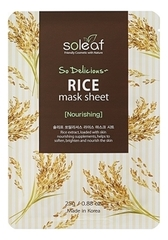 Питательная тканевая маска для лица с экстрактом риса So Delicious Rice Mask Sheet 25мл