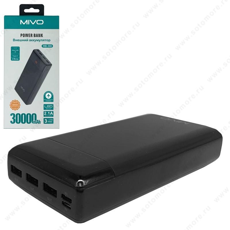 Аккумулятор внешний универсальный Mivo MB-300 30000 мАч 3*USB 2.1A LED дисплей