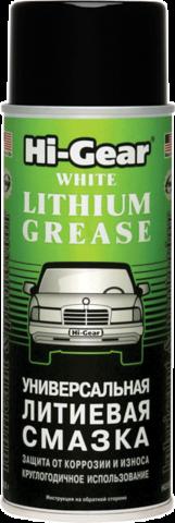 5503 Универсальная литиевая смазка, аэрозоль  WHITE LITHIUM GREASE 312 г(b), шт