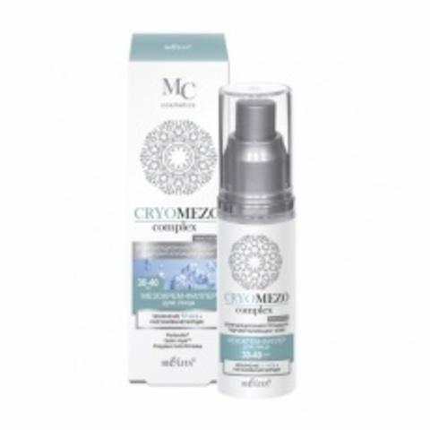Белита CRYOMEZOcomplex МезоКрем-филлер для лица Увлажнение+Разглаживание морщин 30-40лет 50мл