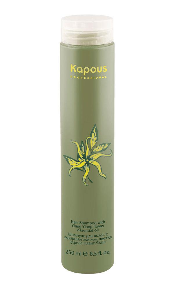 Шампунь для волос с эфирным маслом цветка дерева Иланг - Иланг Kapous Professional 250 мл