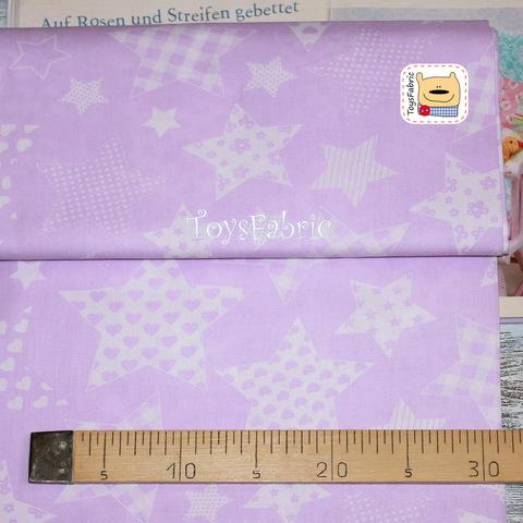 Ткань бязь Д107 Звезды пэчворк на сиреневом (75х50см)