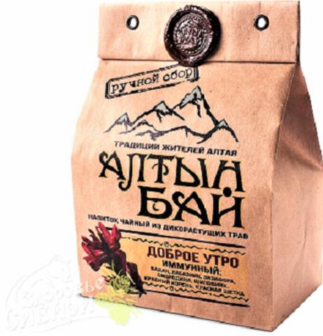 Иван-чай Доброе утро иммунный, АлтынБай 100 г
