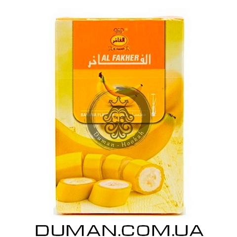 Табак Al Fakher Banana (Аль Факер Банан)