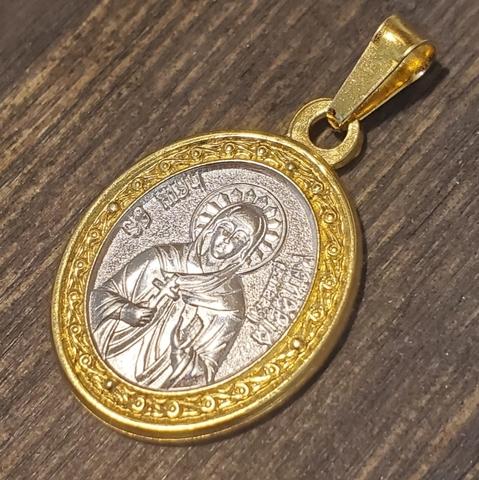 Нательная именная икона святая Валерия с позолотой кулон медальон с молитвой