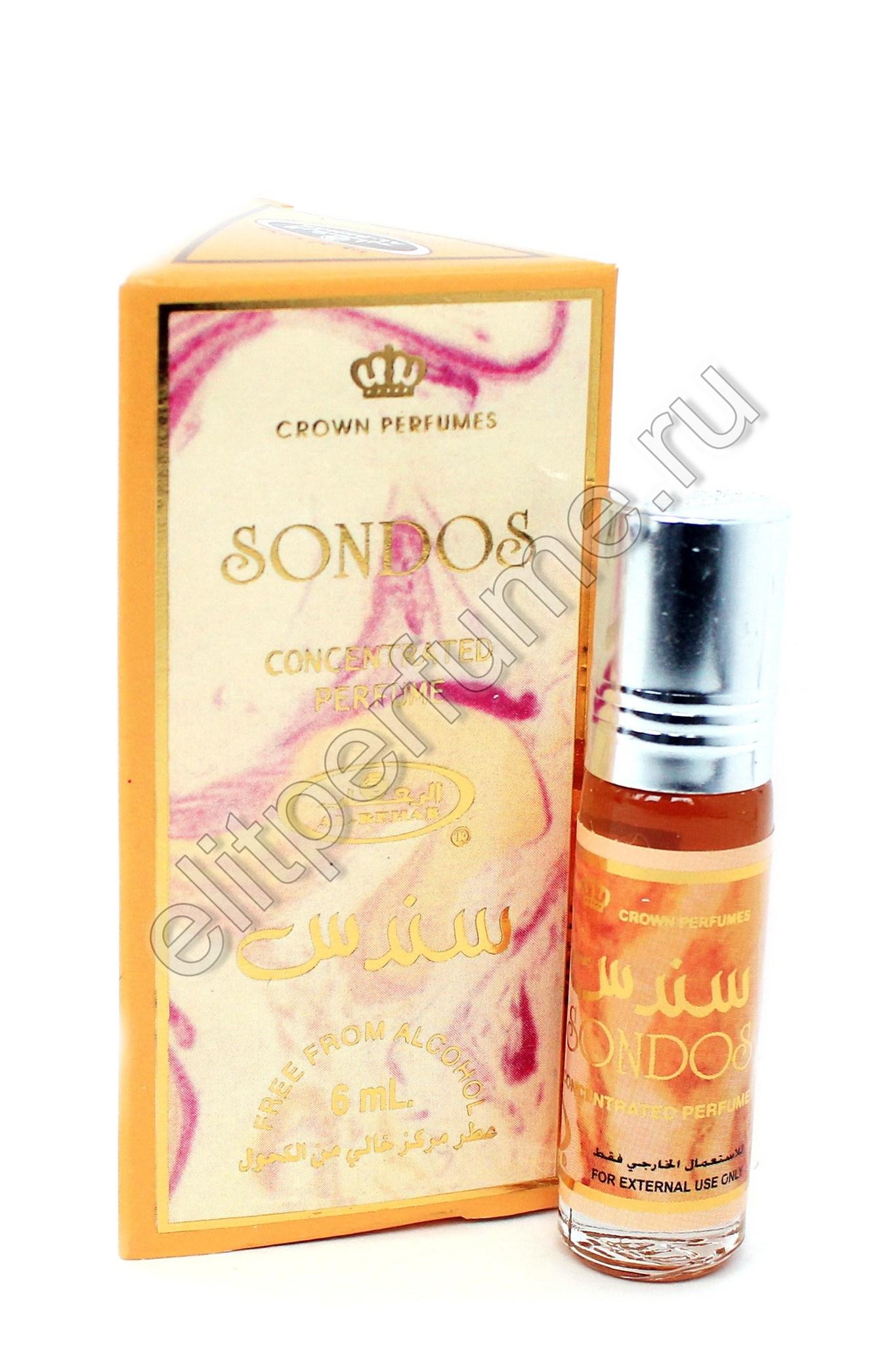 Sondos Сондос 6 мл арабские масляные духи от Аль Рехаб Al Rehab