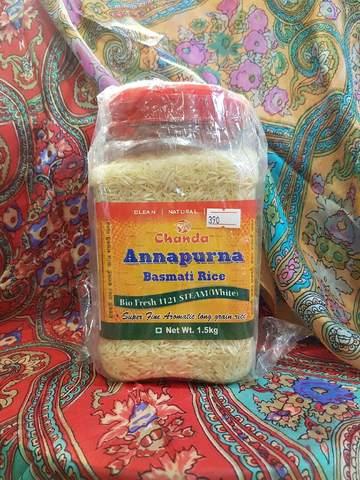 Рис Басмати Анапурна, высший сорт 1,5  кг Chanda (Индия)