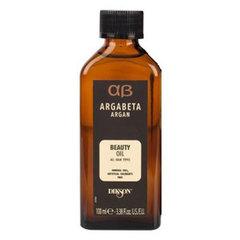 Dikson Argan Beauty Oil Daily Use - Масло для ежедневного использования с аргановым маслом и бета-кератином