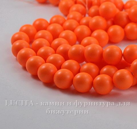 5810 Хрустальный жемчуг Сваровски Crystal Neon Orange круглый 10 мм (Crystal Neon Orange 2)