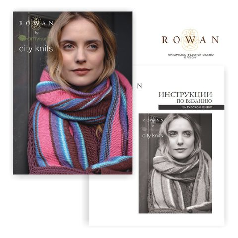 Журнал CITY KNITS Rowan