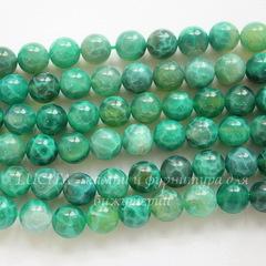 Бусина Агат Огненный (тониров), шарик, цвет - зеленый, 10 мм, нить