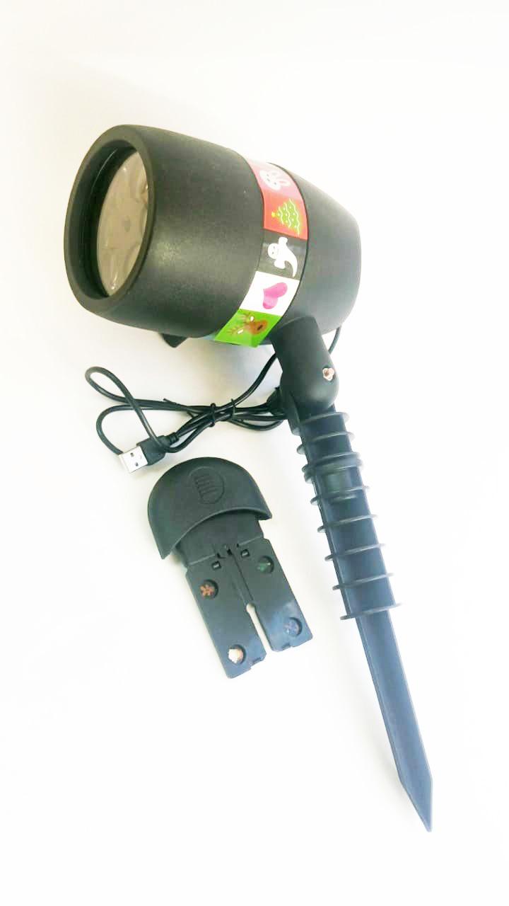 Лазерный проектор Slide Star Shower 12 слайдов