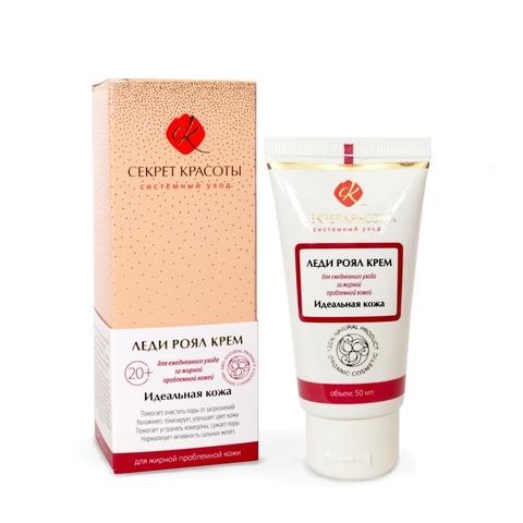 Крем Идеальная кожа для жирной проблемной кожи БиоБьюти, 50 мл